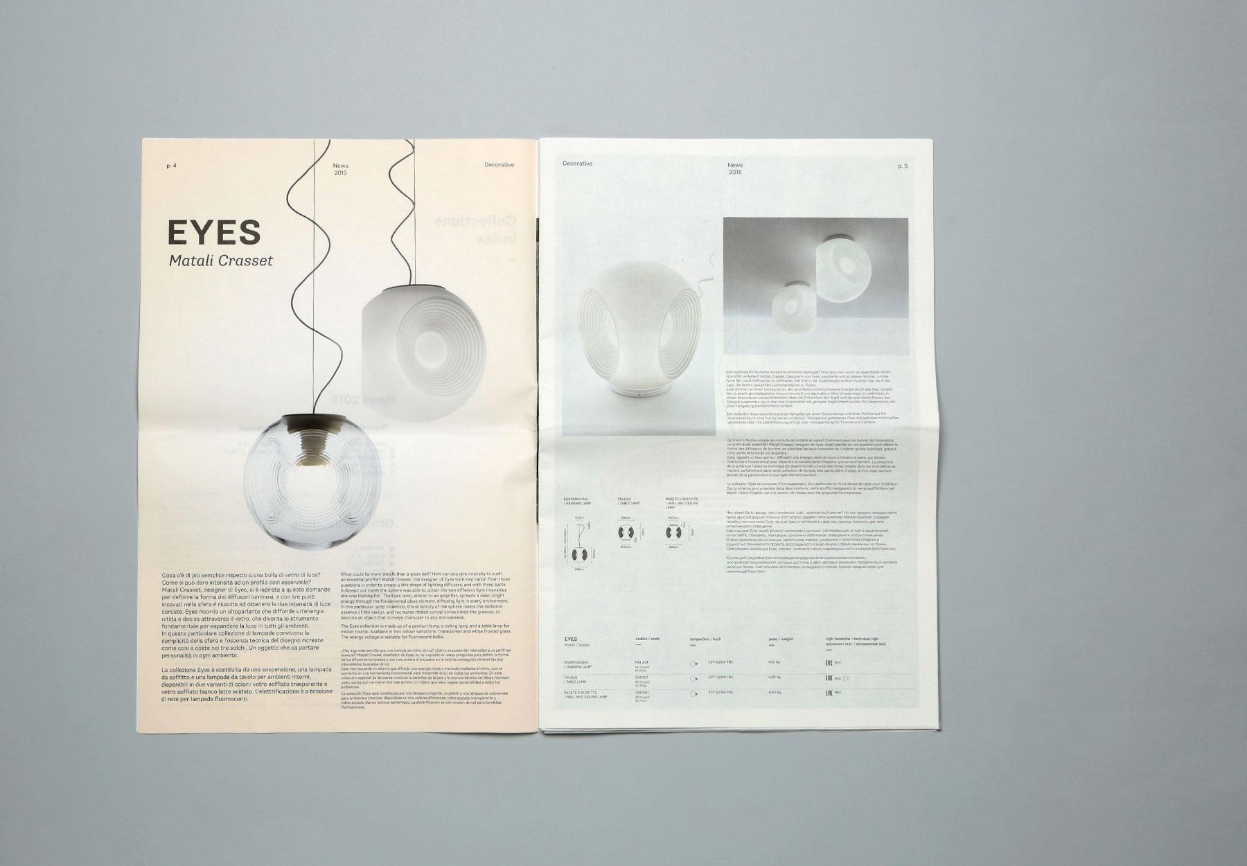 Progettazione newspaper Fabbian Salone Mobile Dry Studio